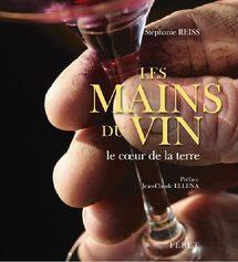 Les mains du vin